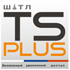 TSplus Россия - сервер терминалов и лучшая альтернатива Citrix/ TSE Microsoft